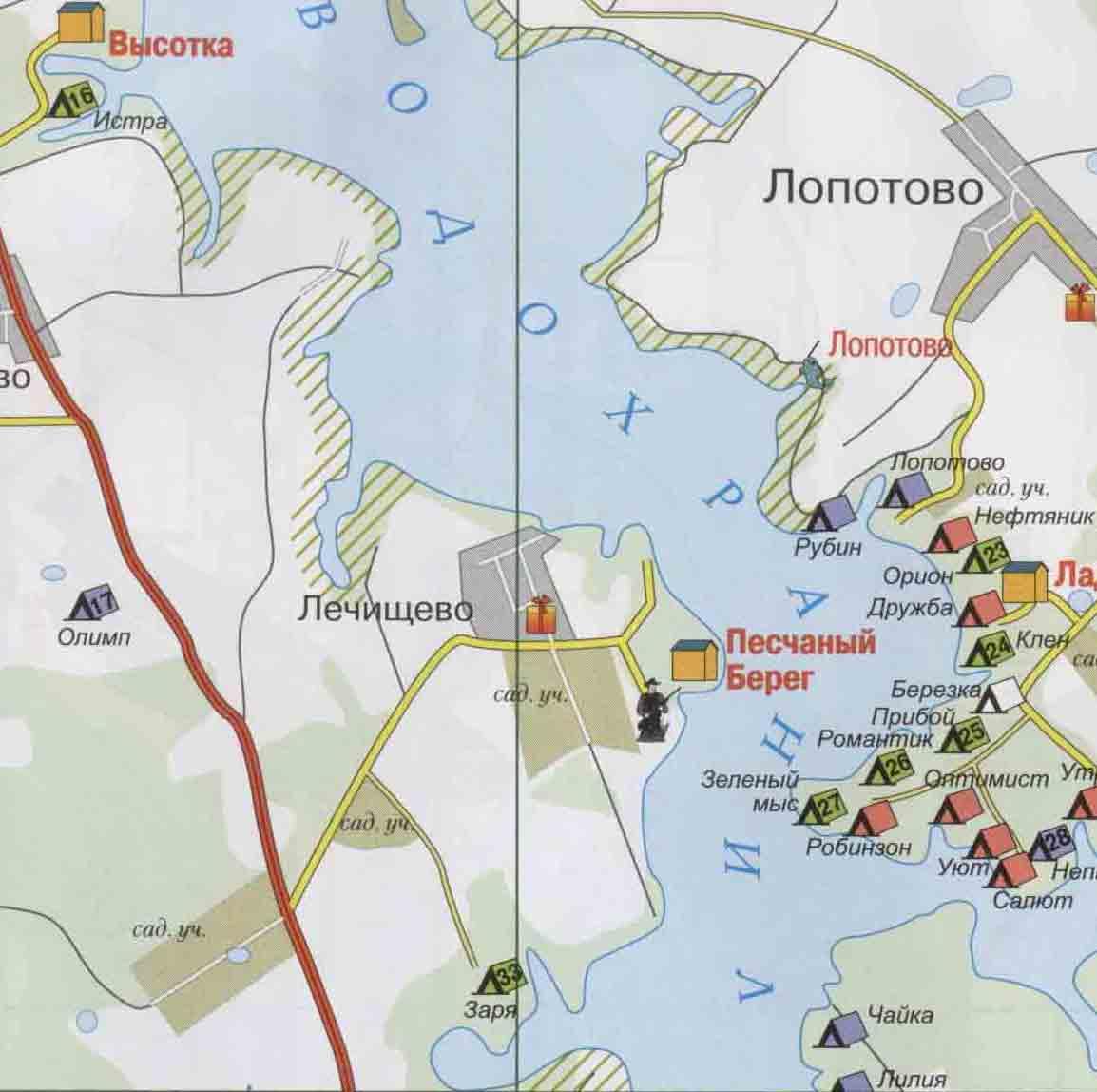 рыболовные базы на истринском водохранилище цены